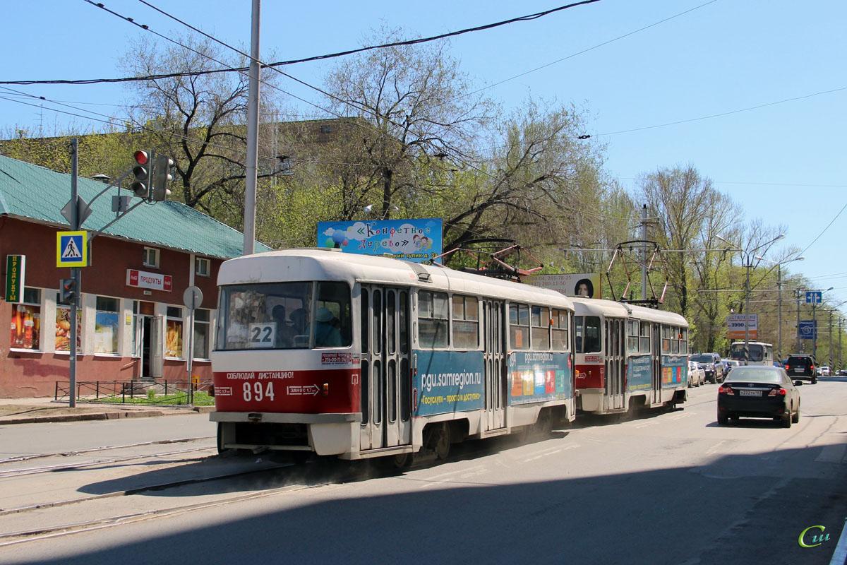Самара. Tatra T3SU №894
