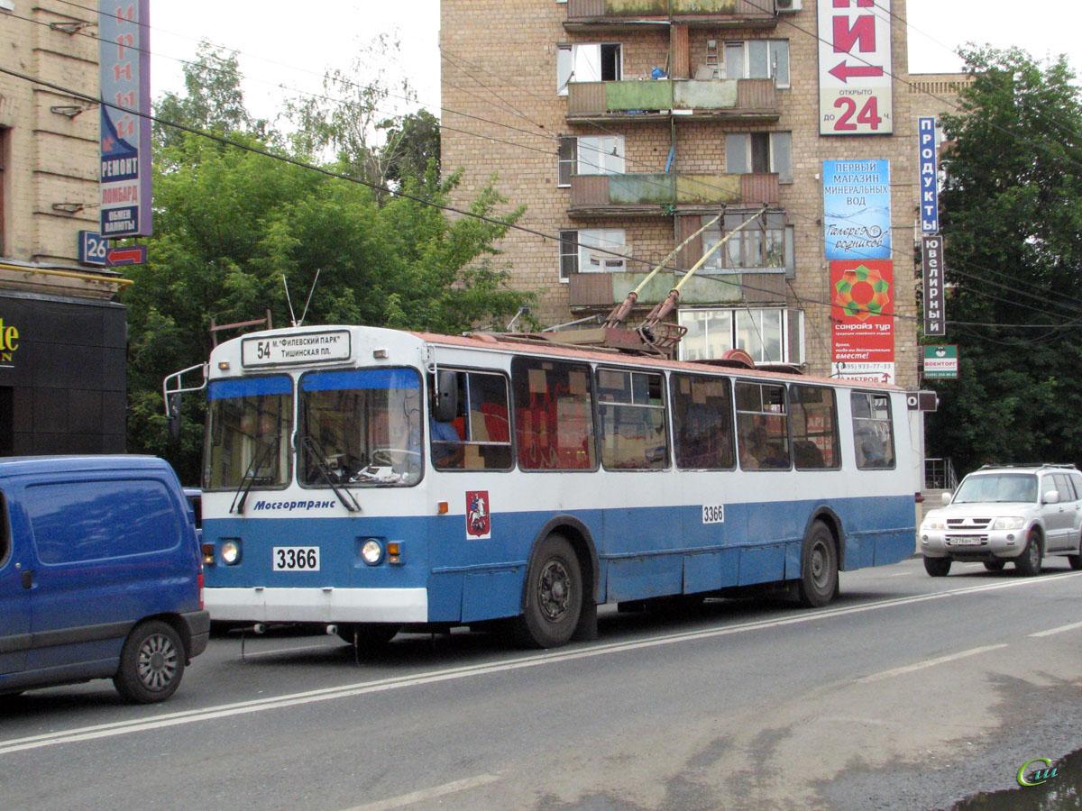 Москва. ЗиУ-682Г-016 (ЗиУ-682Г0М) №3366