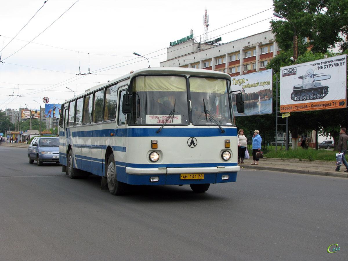 Тверь. ЛАЗ-699Р ам131