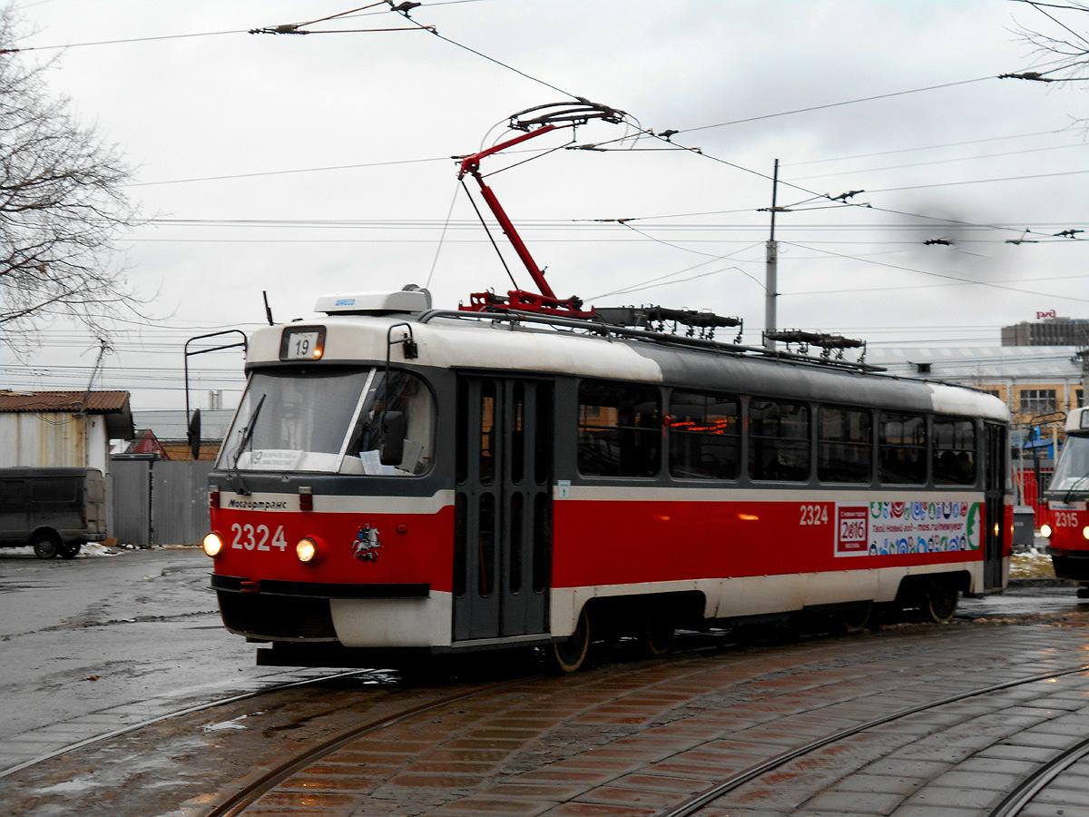 фото мини трамваев