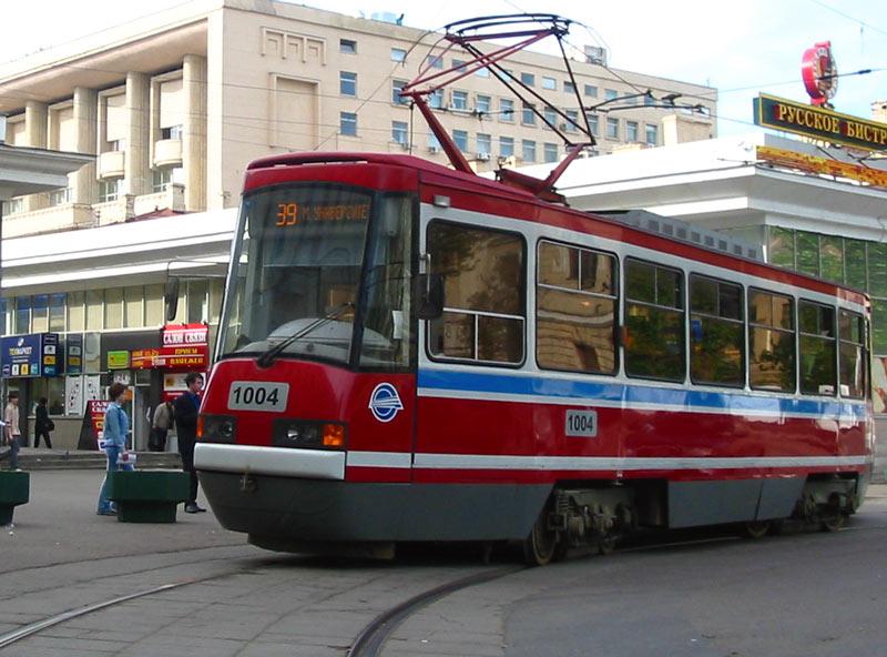 Москва. ЛТ-5 №1004