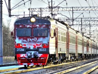 Санкт-Петербург. ЭТ2М-8033, ЭТ2М-101