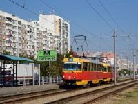 Краснодар. Tatra T3SU №132