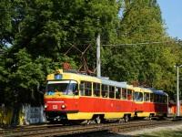 Краснодар. Tatra T3SU №133