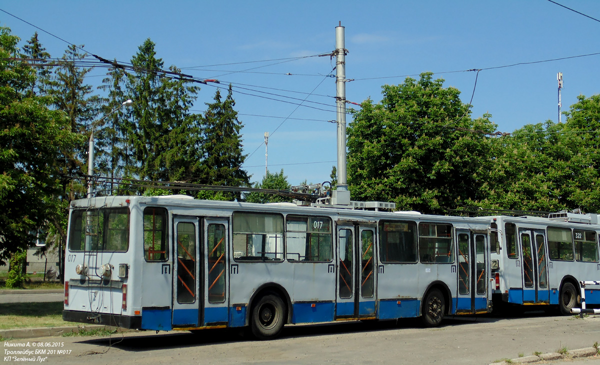Могилев. АКСМ-201 №017
