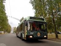 Могилев. АКСМ-32102 №050