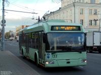 Могилев. АКСМ-321 №133