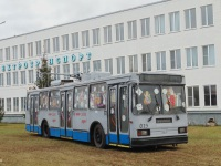 Могилев. АКСМ-20101 №019