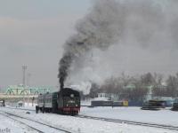 Москва. Л-3653