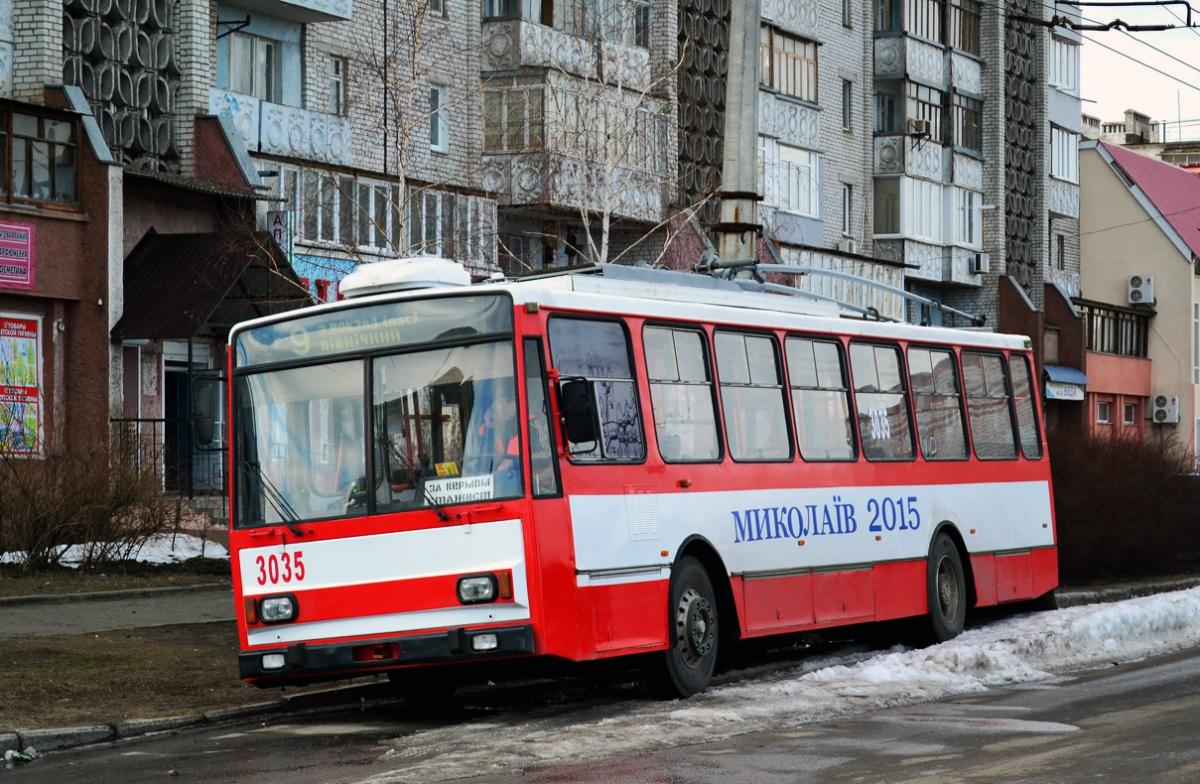 Николаев. Škoda 14TrR №3035