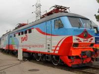 Москва. ЧС200-008