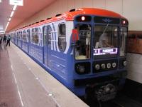 Москва. 81-717 (ММЗ) № 0001