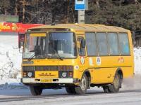Комсомольск-на-Амуре. ПАЗ-32053-70 ка509