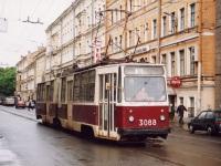 Санкт-Петербург. ЛВС-86К №3088