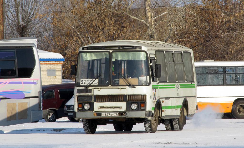 Комсомольск-на-Амуре. ПАЗ-32051 к897ку