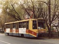 Москва. 71-608К (КТМ-8) №5026