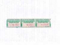 Тверь. Билеты, выдающиеся при предъявлении единого социального проездного билета для льготников стоимостью 240 рублей