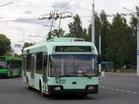 Минск. АКСМ-321 №4617