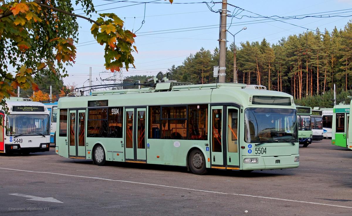 Минск. АКСМ-321 №5504