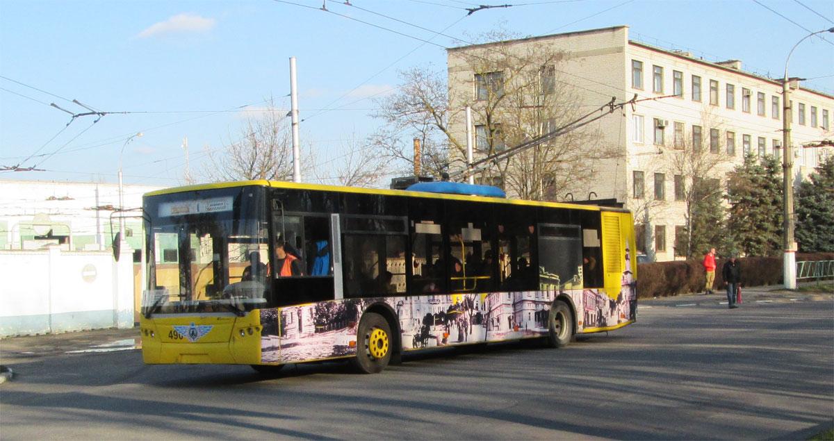 Херсон. ЛАЗ-Е183 №490