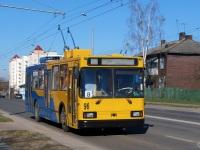 Гродно. АКСМ-20101 №96