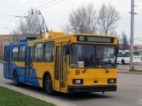 Гродно. АКСМ-20101 №99