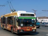 Гродно. АКСМ-32102 №125