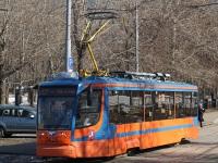 Москва. 71-623-02 (КТМ-23) №2625
