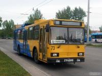 Гродно. АКСМ-20101 №73