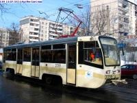 Москва. 71-619КТ (КТМ-19КТ) №2099