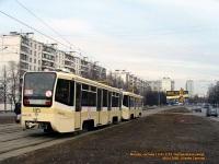 Москва. 71-619КТ (КТМ-19КТ) №1115