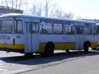 Амурск. ЛиАЗ-677М 6731ХБО
