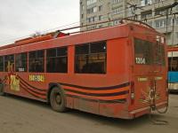Саратов. ТролЗа-5275.06 Оптима №1304