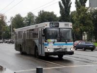 Воронеж. Wiima K202 у919ут