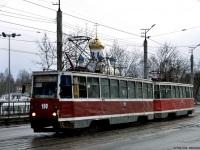 Смоленск. 71-605А (КТМ-5А) №190, 71-605 (КТМ-5) №175