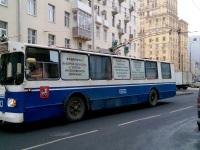 Москва. ЗиУ-682ГН №0603