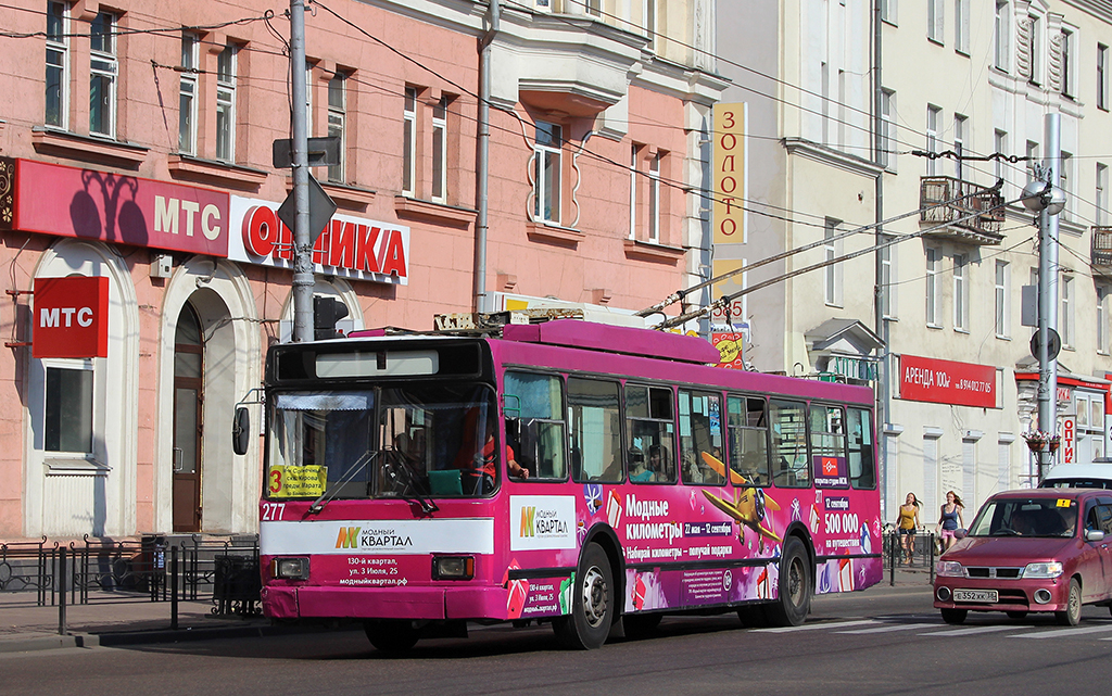 Иркутск. ВМЗ-52981 №277