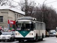 Таганрог. ВЗТМ-5284.02 №94