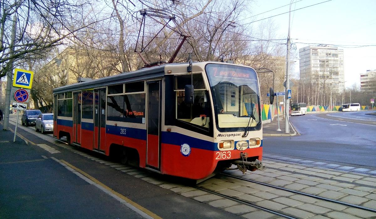 Москва. 71-619А (КТМ-19А) №2163