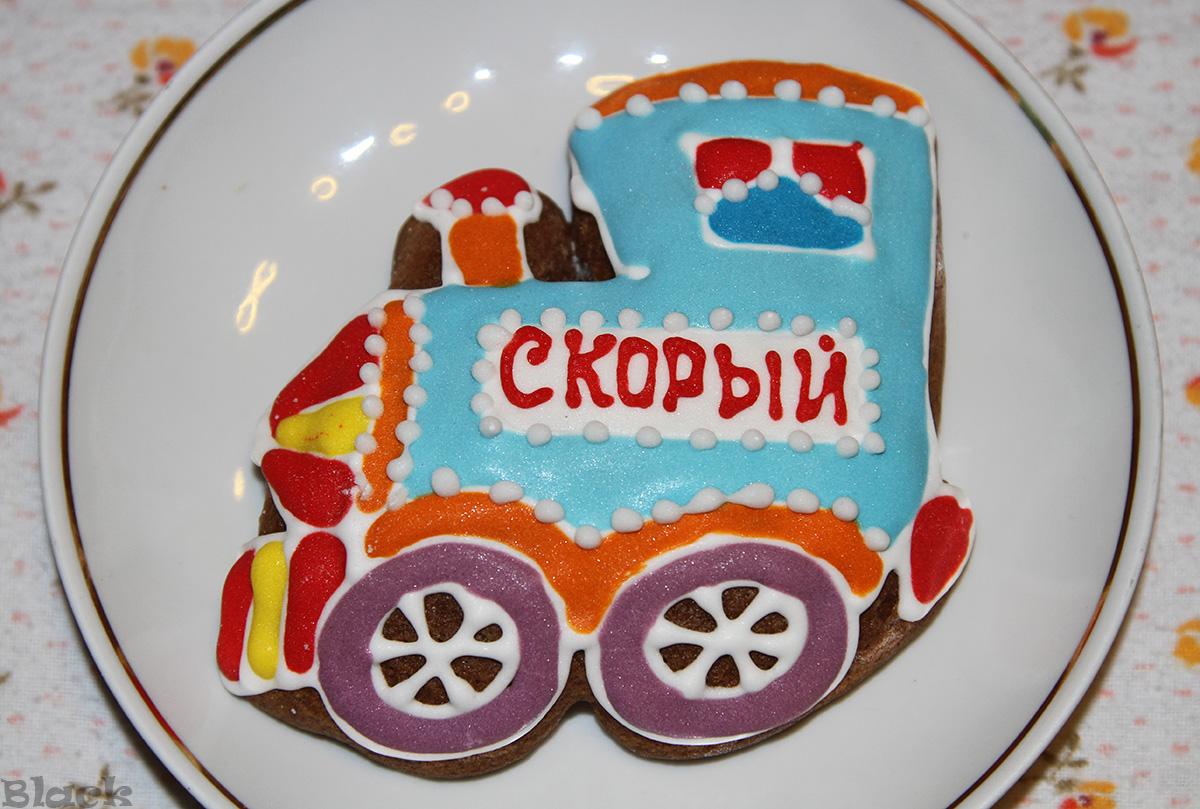 Москва. Паровоз-пряник модели Скорый