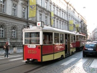 Прага. Ringhoffer №1530