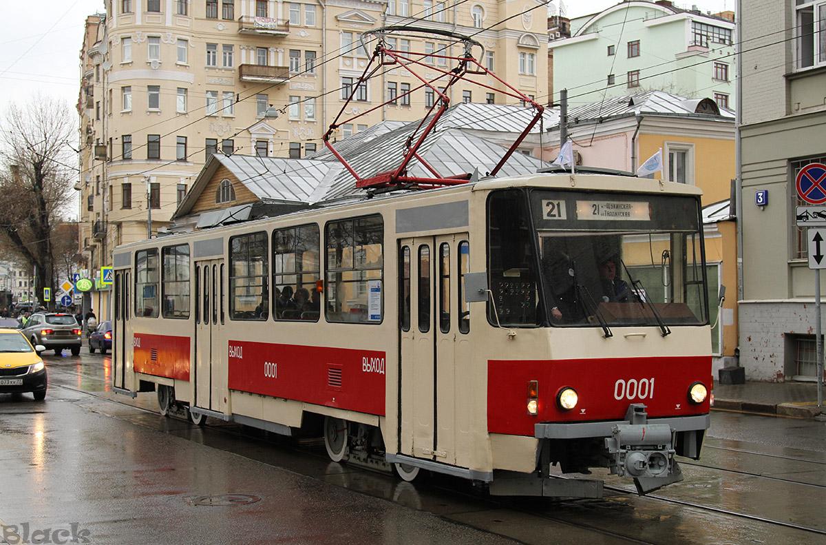 новые троллейбусы и трамвай только фото упомянул про
