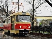 Москва. Tatra T3 (двухдверная) №1897