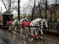 Москва. Конка №35