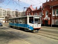 Москва. 71-608КМ (КТМ-8М) №1256