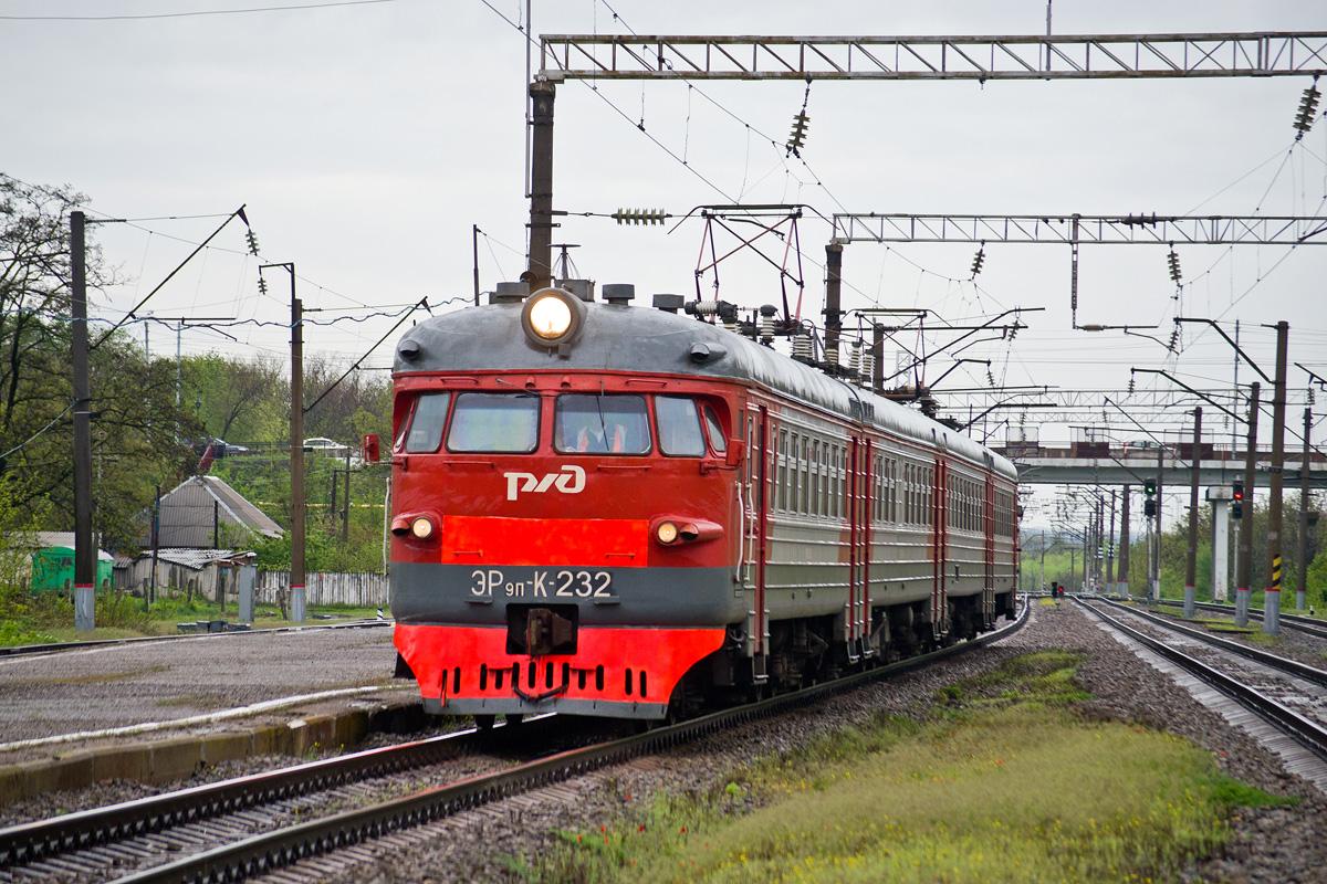 Таганрог. ЭР9ПК-232
