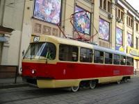 Москва. Tatra T3 (МТТД) №1308