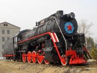 Белогорск. Л-4258