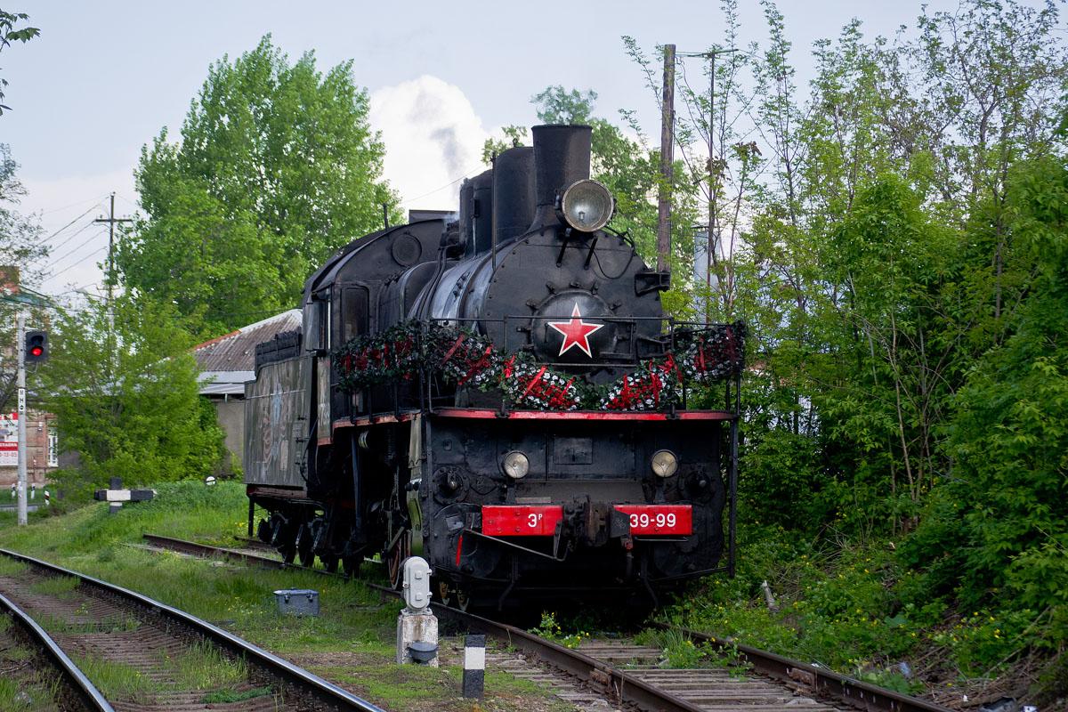 Таганрог. Эр739-99