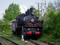 Таганрог. Эр-739-99
